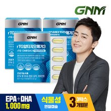 [GNM자연의품격] rTG 알티지 오메가3 비타민E 총 3개월분 3박스