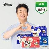보솜이 베이비케어 (디즈니에디션) 밴드/팬티 기저귀 4팩 + 스타벅스 5천원