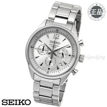공식수입원正品[SEIKO] SSB065J1