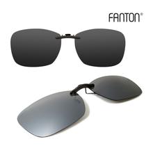 [FANTON] 팬톤 편광 클립선글라스 2종 택1