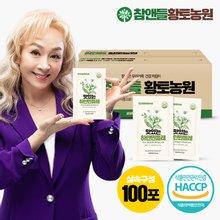 [황토농원] 자연을 담은 맛있는 하얀민들레 100포 @(알뜰포장)