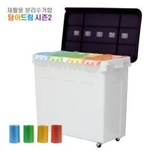 [담아드림] 시즌2 분리수거함+롤백 12개월분