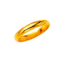 [골드바닷컴]순금민자엥게지반지(GLR74/1.875g)