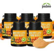 팔레오 비타민나무 열매 파우더 30g 5통