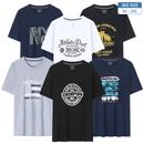 무료배송 초특가 남녀공용 프린트 라운드 티셔츠 21종 모음전 多