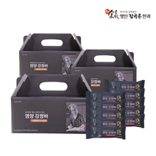[김규흔한과] 강정바15g (30개입)×3박스