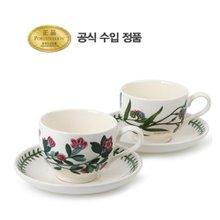 [포트메리온]커피잔(T) 2인조 4p(BG)