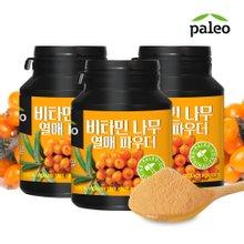 팔레오 비타민나무 열매 파우더 30g 3통