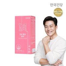 [안국건강] 안심정제 안심엽산 800 180정 1통(6개월)