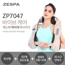[제스파] 하이브리드 안마기 목 어깨 온열 마사지기 ZP7047