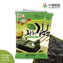[광천김] 본사직배송 올리브유 녹차 재래전장김 25g x 10봉