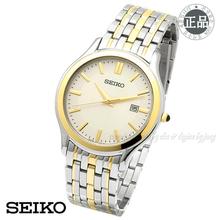 공식수입원正品[SEIKO]세이코 SKK710J1