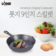 [공식수입정품] LODGE 롯지 9인치 스킬렛/23cm 무쇠 후라이팬 L6SK3