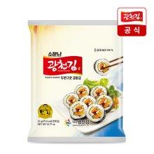 [광천김] 본사배송 광천김 두번구운 김밥김 20g x 10봉