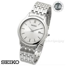 공식수입원正品[SEIKO]세이코 SKK703J1
