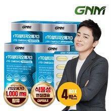 [GNM자연의품격]rTG알티지 오메가3 60캡슐 4박스(총 4개월분)