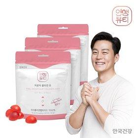 [안국건강] 인생뷰티 저분자 콜라겐 츄(석류) 30구미 3봉지(1개월분)+(세트구성)30구미 1봉지