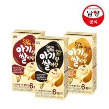 [남양유업] 아기랑쌀이랑 오곡/흑미/퀴노아&오트 2박스 (180ml x 48팩)