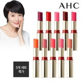 RED AHC 립스틱 기획세트