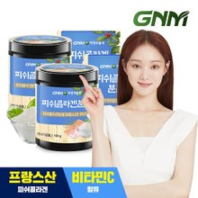 [GNM자연의품격]피쉬콜라겐 분말 먹는 콜라겐 100g 2통(총 200g)
