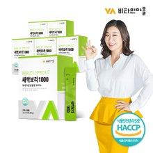 VV 새싹보리 1000 분말 스틱 6박스+쇼핑백