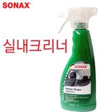 소낙스 실내 클리너-500ml/12/SONAX/자동차용품/차량용/실내크리너/오염물제거/플라스틱/직물내장제/시트