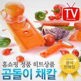 [엔터아인스]곰돌이안전통채칼+양배추칼/국내제작/안전손잡이/5단계굵기조절/곰돌이채칼