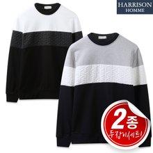 [해리슨] 와이삼단 맨투맨 RT1056 [1+1]