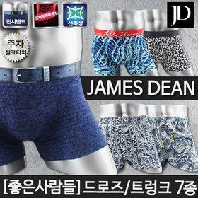 [좋은사람들/제임스딘] JEAN 애니멀 패션 드로즈/트렁크 7종세트