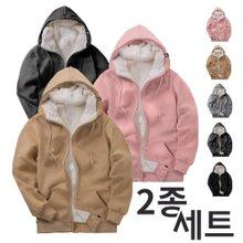 [1+1]남녀공용 따뜻한 양털 집업후드 [M-XXL]