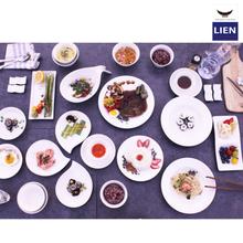 LIEN 리엔 에이든 4인 홈세트 28P