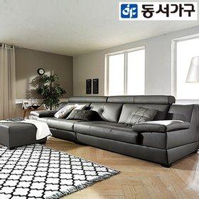 ★단독특가★ [동서가구]스텔라 4인용 천연면피 가죽 소파 + 스툴 DFAC4559