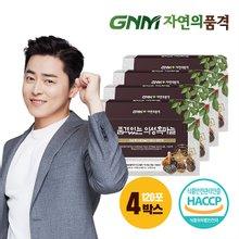 [GNM자연의품격]순수한 의성 흑마늘 진액 3박스+1박스 (총 120포)