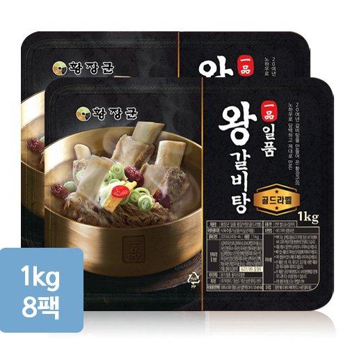[황장군골드라벨] 일품 왕 갈비탕 1kg x 8팩