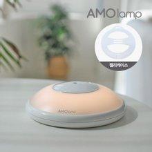 [아모전자] 아모램프 밸류 ep 수유등 SET (램프+젤케이스)