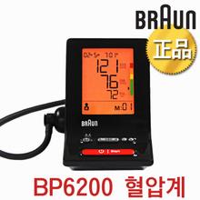 브라운 디지털 팔뚝형 혈압계 BP6200 (기본 커프 2개)
