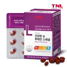트루앤라이프 10종 복합기능성 건강한 눈 루테인PTP