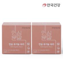 [안국건강] New 안국 안심 유기농 마카 30gx2통