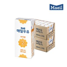 [매일우유] SLIM_매일멸균 저지방 2% 200mlX48팩