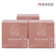 [안국건강] New 안국 안심 유기농 마카 30gx3통