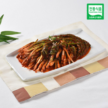 [전통식품] 남도 손맛 파김치 2kg