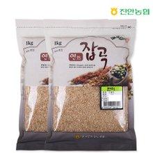 [진안농협] 연잡곡 현미 1kg x 2봉