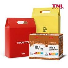 트루앤라이프 7종 복합기능성 건강한 간 밀크씨슬PTP 선물세트 2개입 + 쇼핑백