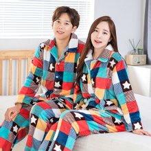 이라인 큐브파티 수면잠옷(인조밍크) [파자마/커플잠옷]