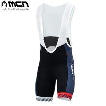 [MCN] 네이드 4부빕슈트/자전거바지/자전거의류