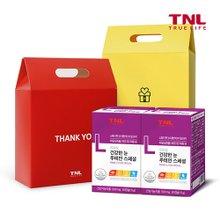 트루앤라이프 10종 복합기능성 건강한 눈 루테인PTP 선물세트 2개입 + 쇼핑백