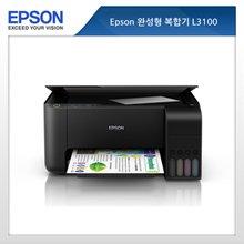 [엡손] 완성형 가정용 무한잉크젯 복합기 L3100 / 인쇄+복사+스캔 (기본잉크포함)