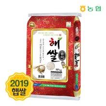 [송악농협] 2018년 햅쌀 해쌀 10kg (현미)