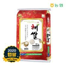[송악농협] 2018년 햅쌀 해쌀 10kg (백미)
