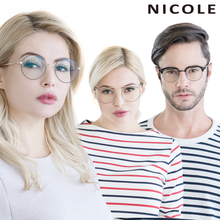 [니콜] 전자파 차단/블루라이트 차단/자외선 차단 안경 전상품 균일가